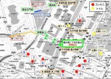 $音楽/CM/NEWS時事論評